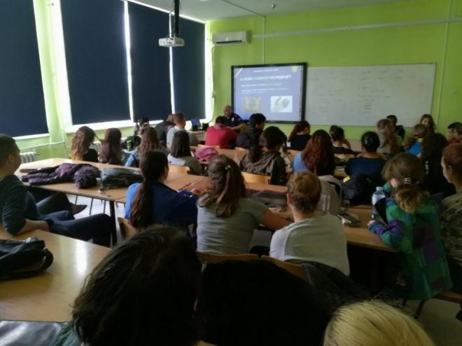 """Подршка реализацији пројекта """"Матура 2018."""""""
