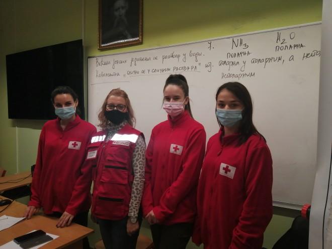 Предавање Црвеног крста