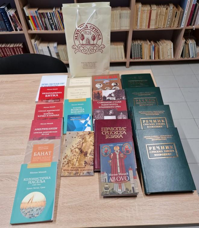 Поклон школској библиотеци