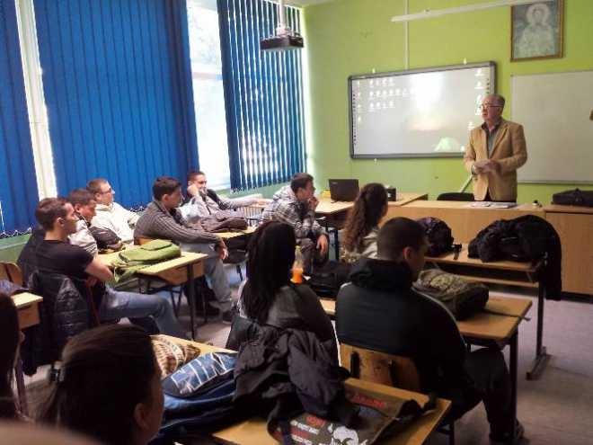Презентација Високе школе струковних студија за васпитаче