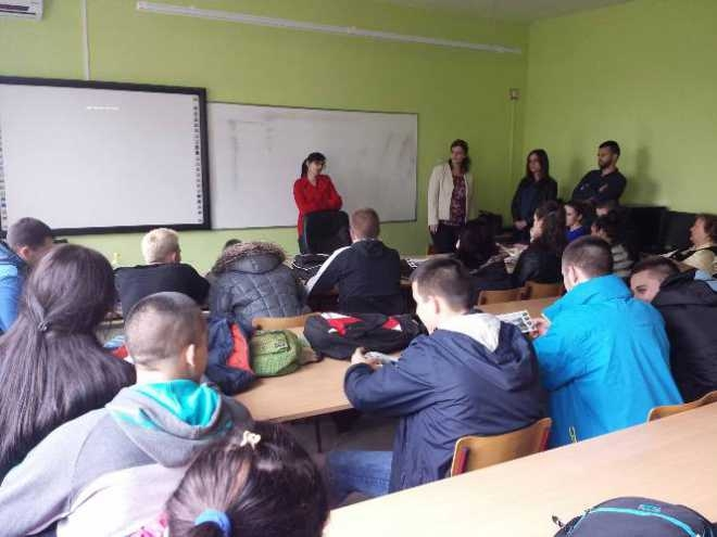 Презентација универзитета Едуконс