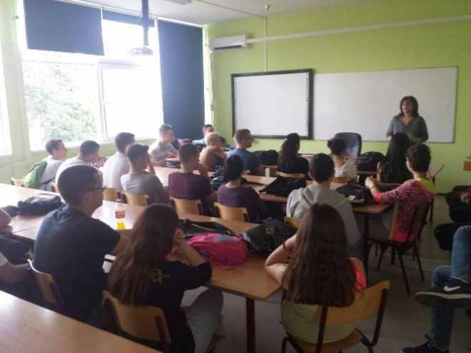 Презентација МБС факултета
