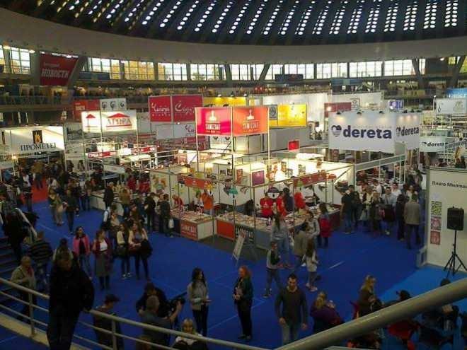 Сајам књига у Београду