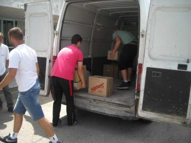 Хуманитарна помоћ