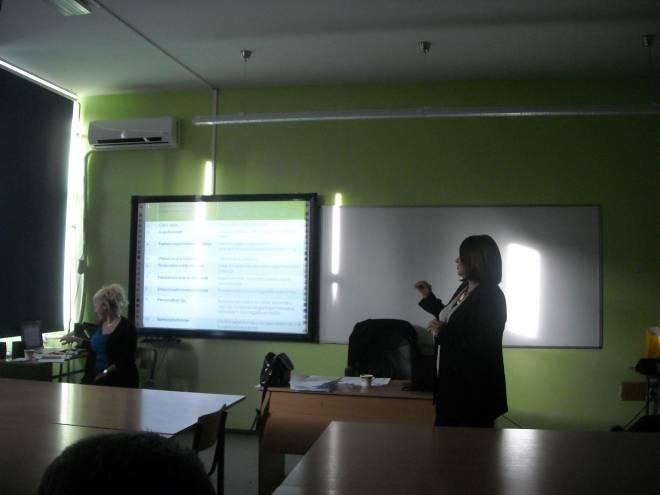 Васпитна улога наставника у формирању личности детета и ученика