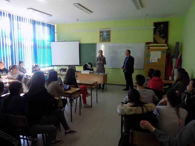 Презентација Високе техничке школе струковних студија